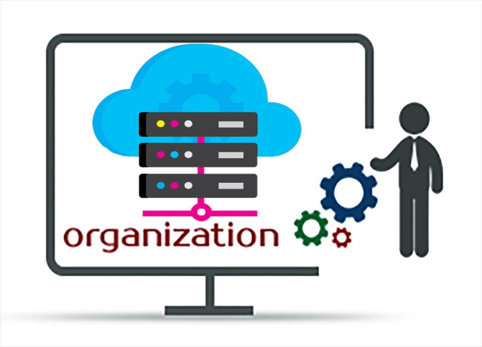 هاست سازمانی چیست