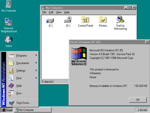 ویندوز سرور 4.0 NT