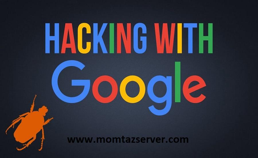 Google Dorking