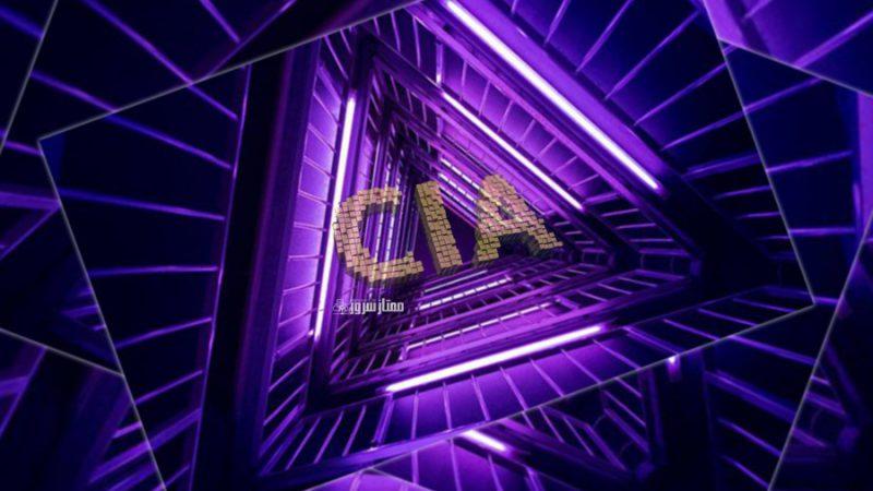 مثلث سه گانه امینت CIA