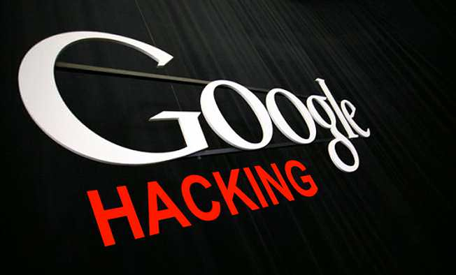هک به کمک گوگل