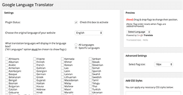 سایت وردپرسی چند زبانه