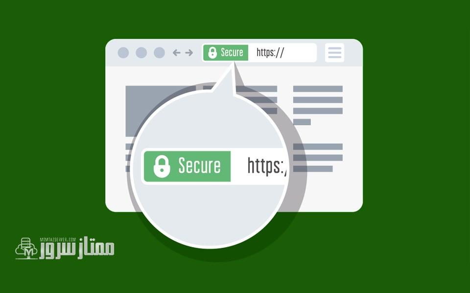 گواهینامه SSL چیست و چگونه کار می کند؟