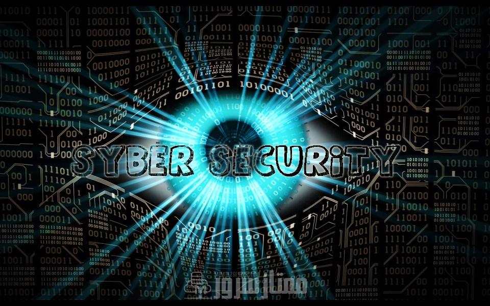 امنیت سایبری برای شرکت ها