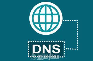 روش های رفع خطای DNS server isn't responding