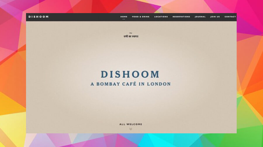 رنگ طراحی سایت: رنگ بژ