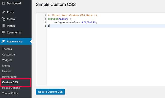 افزودن CSS سفارشی با استفاده از یک پلاگین