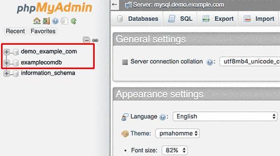 استعادة كلمة المرور الخاصة بك في قاعدة البيانات.