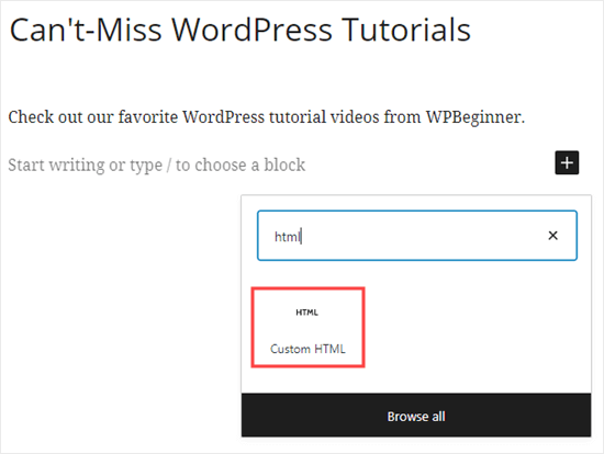 درست کردن بلوک html