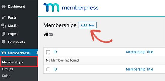 افزودن طرح عضویت