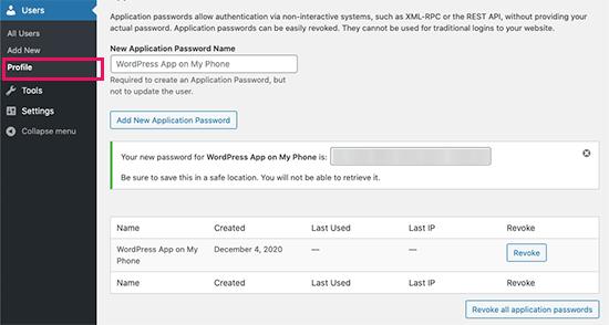 رمز های عبور برنامه برای REST API