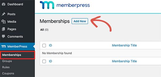 اضافه کردن عضویت