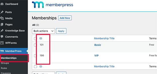 مشاهده شماره عضویت اعضا