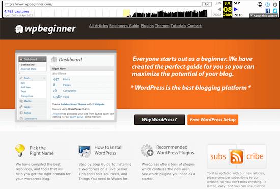 مشاهده نسخه قدیمی یک وبسایت