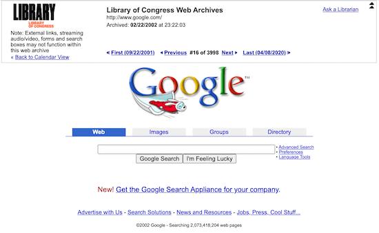 نمونه ای از نمایش یک وبسایت قدیمی